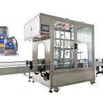 Máquina automática de llenado de medidor de flujo de 4 cabezales para 20-35L Lubricar la máquina de llenado de medidor de flujo de aceite